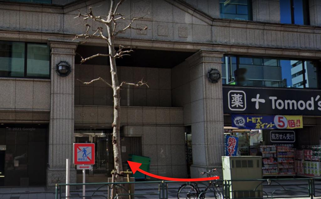 DMM WEBキャンプ 新宿校3