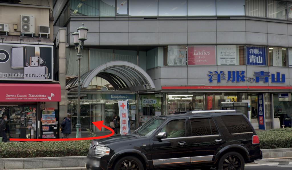 DMM WEB キャンプ 難波御堂筋センタービル校3