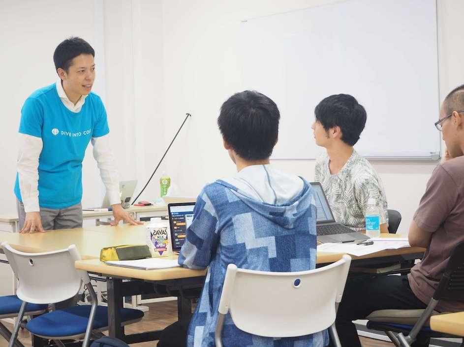 DIVE INTO CODE 東京校1
